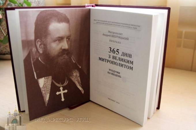365_sheptytskyj