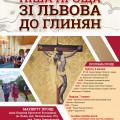 Plakat_Proscha_A3-FIN-01 (1)