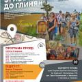 Plakat_Proscha_A3-FIN
